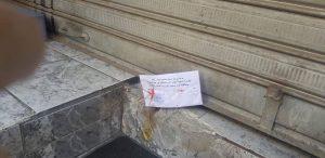 بدء اقفال المحلات بالشمع الأحمر في برج البراجنة والتي تخالف قرارات مجلس الوزراء بـ #التعبئة_العامة