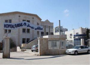 العثور على مواطن مصاب بطلق ناري أمام مستشفى رياق