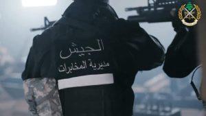 اطلق النار في الهواء منذ بعض الوقت بمشروع محرم في #طرابلس فكانت مخابرات الجيش اللبناني له بالمرصاد….
